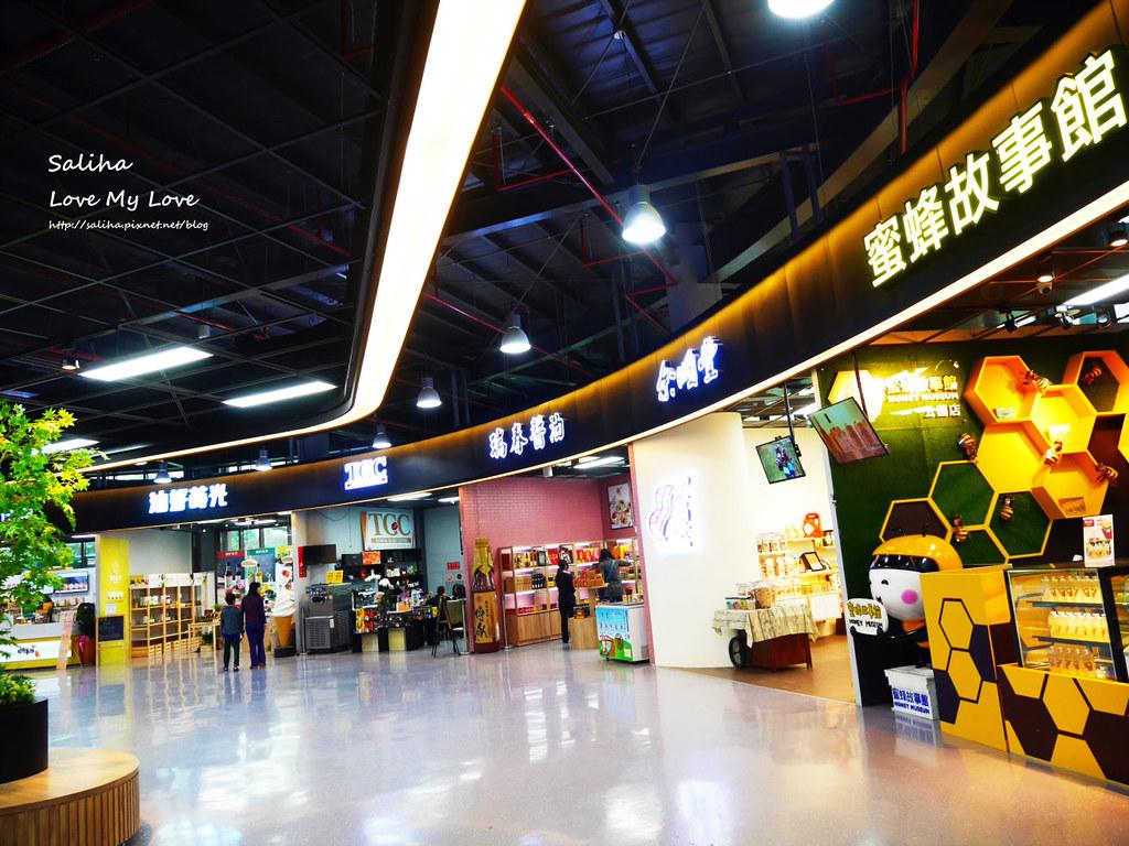 雲林古坑一日遊好玩親子景點推薦綠色隧道綠隧驛站 (9)