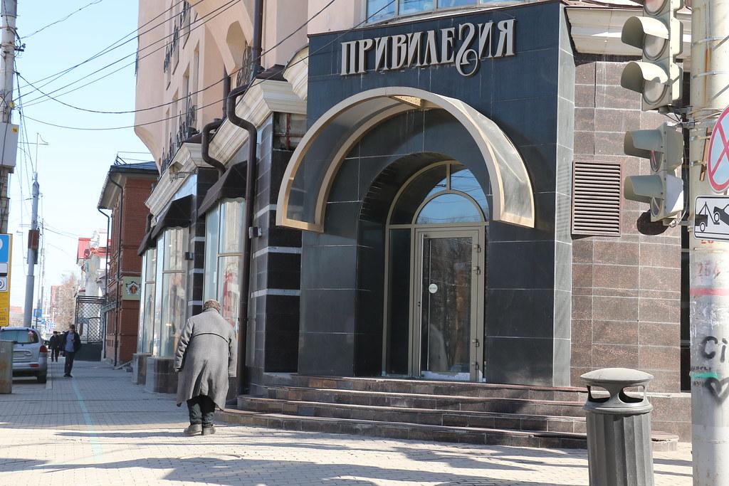 Perm_apr19_306