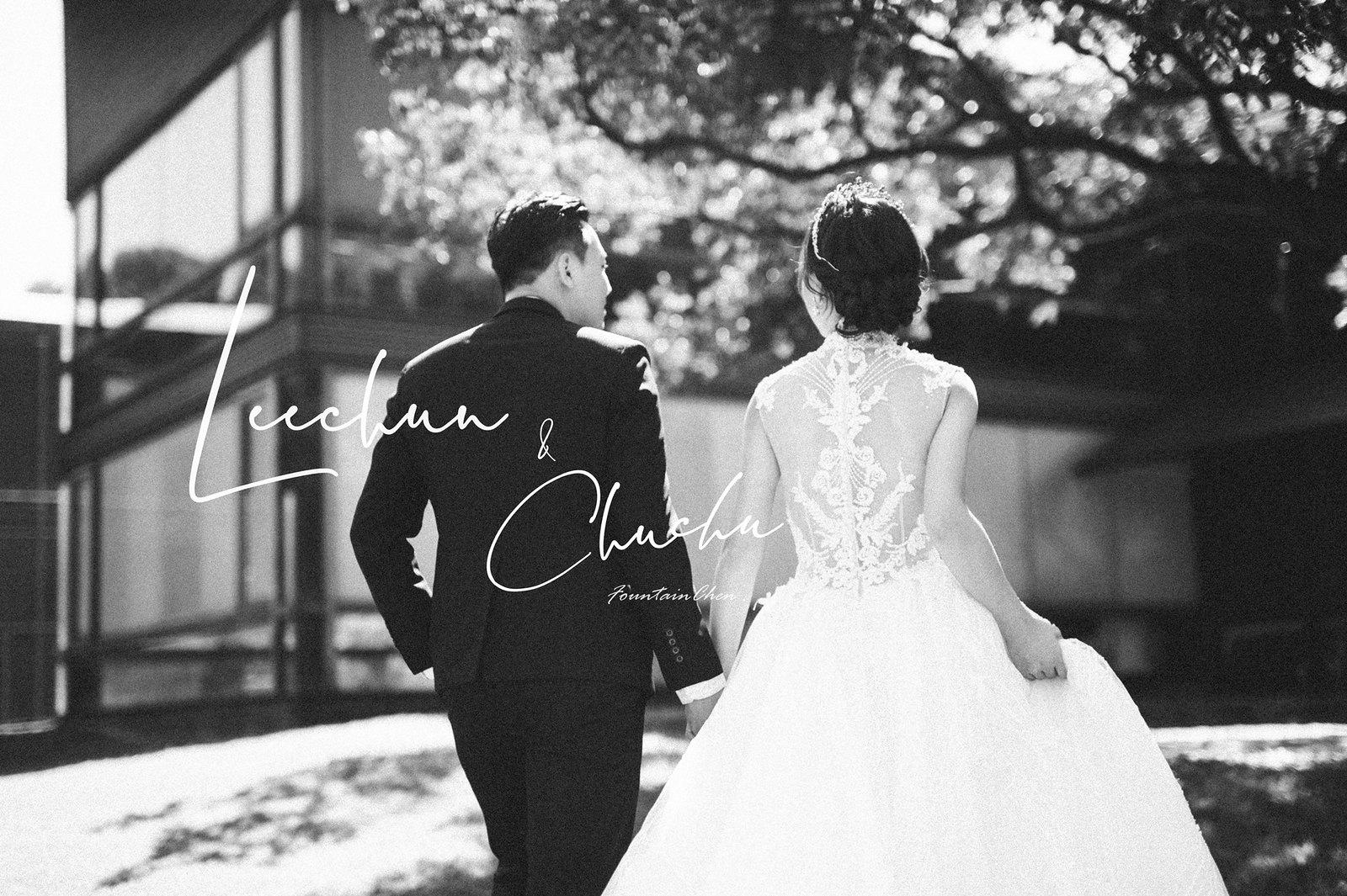 【婚攝】Leechun & Chuchu / 綠風草原餐廳(Green Breeze prairie)