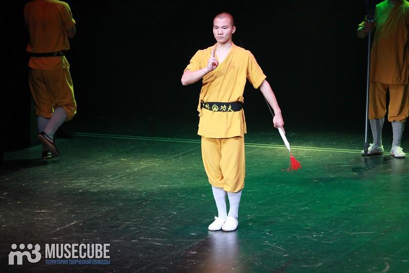 Shaolin'_036