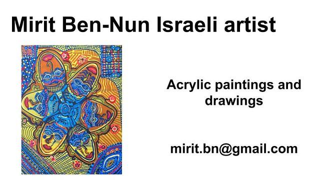 Mirit Ben-Nun artist art women exhibition paintings acrylic