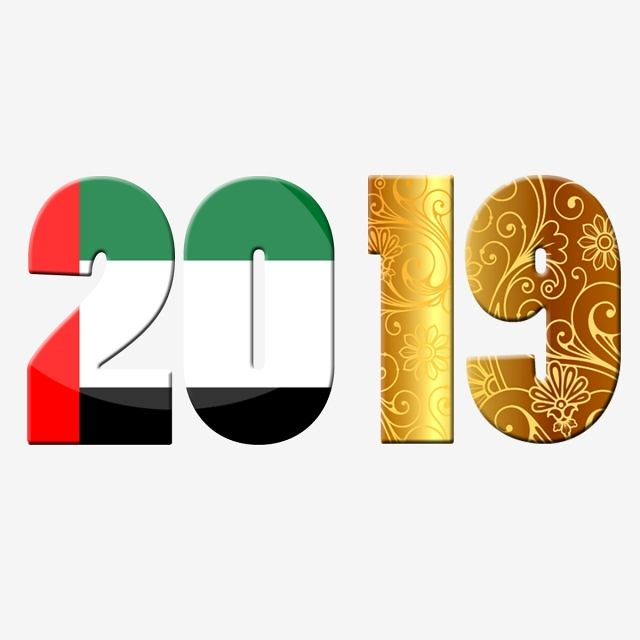 Happy New Year 2019 : 2019,new year,happy,Uae,flag,dubai,G