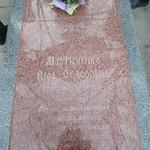 Надгробие матушки Верочки слепенькой