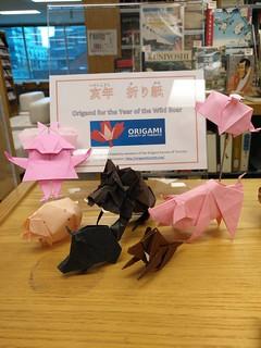 2019 Origami Inoshishi