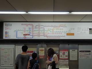 Osaka Metro Suminoe-Koen Station   by Kzaral
