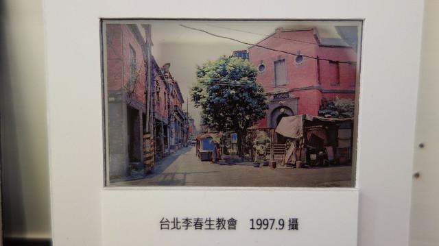 迪化207博物館的老照片展覽