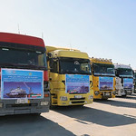 Chabahar Port opens for TIR with first Afghan-Iran-India transport (3)