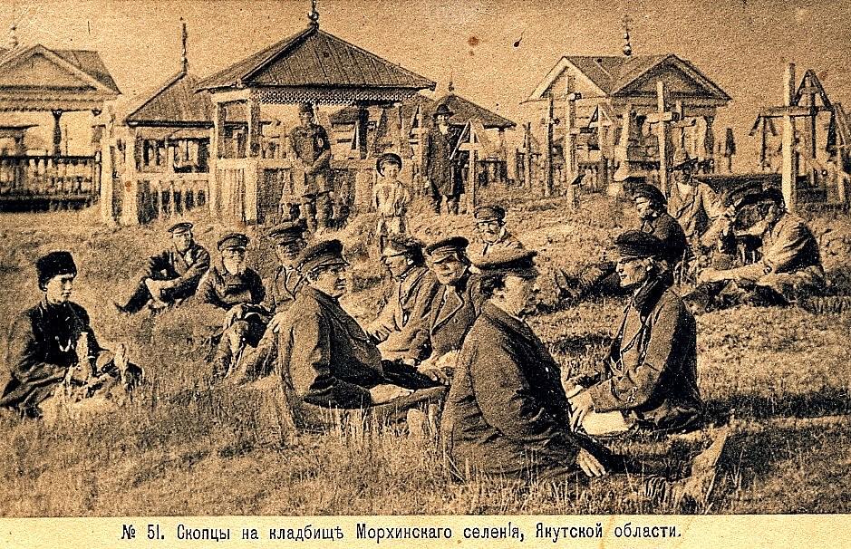 Окрестности Якутска. Скопцы на кладбище Мархинского селения