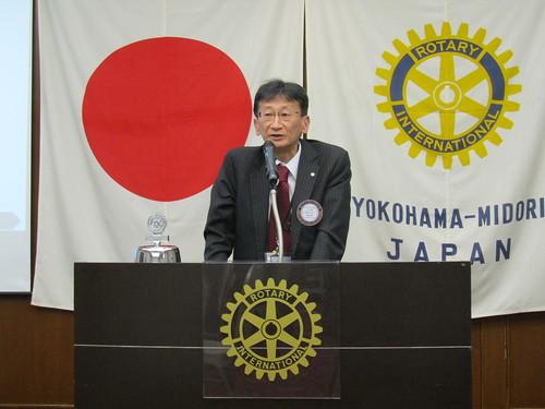 20190206_2361th_028 | by Rotary Club of YOKOAHAMA-MIDORI