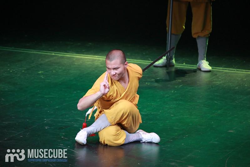 Shaolin'_037