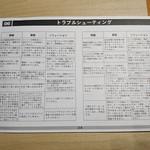 ATOTO カーナビ 開封 (34)