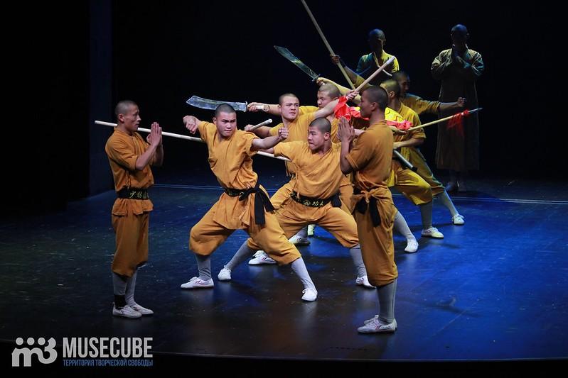 Shaolin'_069