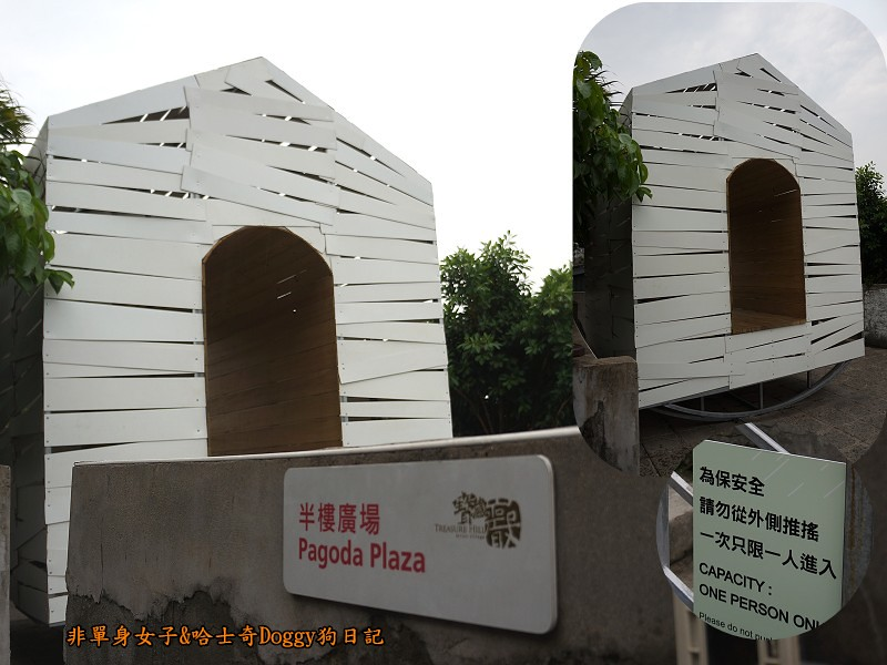 公館玩樂景點26寶藏巖