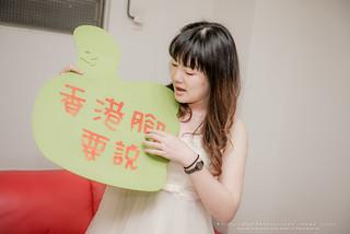 peach-20190202--wedding-174 | by 桃子先生