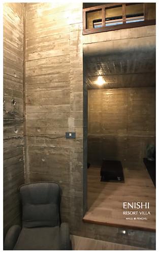 ENISHI緣民宿VILLA-71