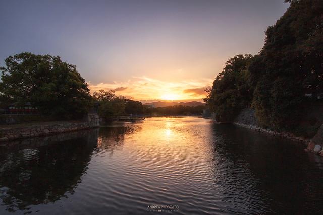 Castle Park - Hiroshima (Japan)
