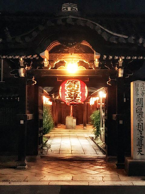 Marishisontendo Temple, Komatsucho - Kyoto (Japan)