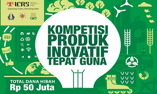 Competition on Innovative Product for Cities