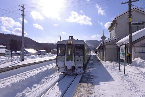 荒屋新町駅