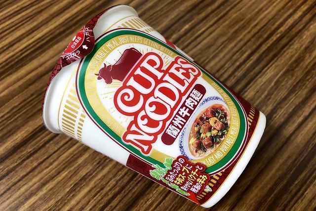 日清カップヌードル 蘭州牛肉麺