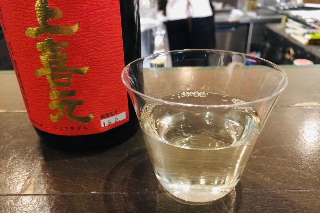 gembymoto-sake5