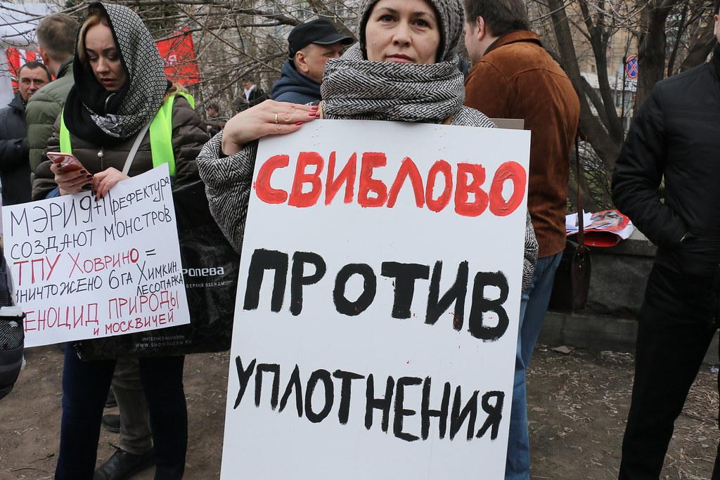 Mos-zhil_13apr19_107