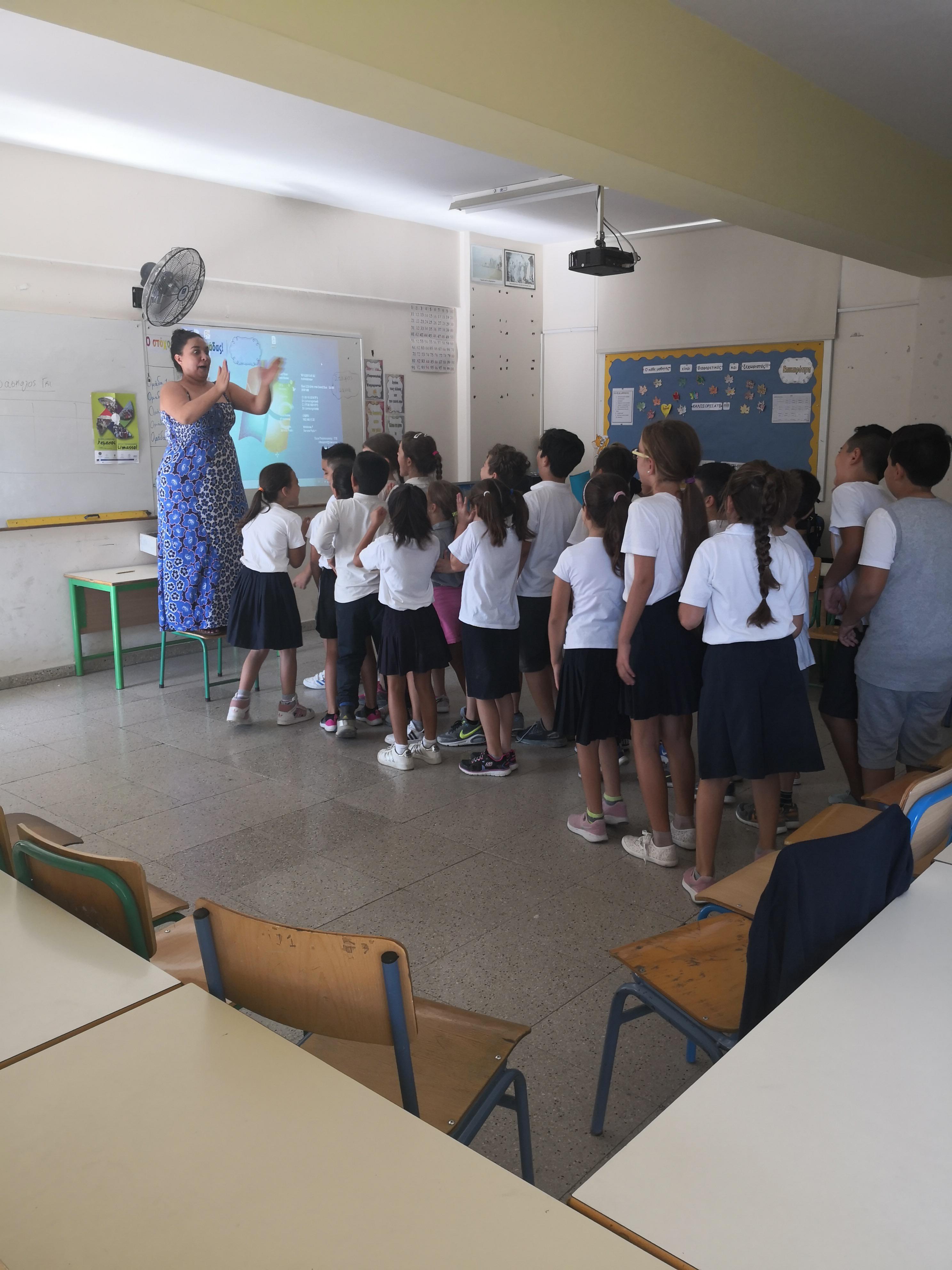 Εργαστήρι για την αποδοχή της διαφορετικότητας μέσω του θεάτρου – Δήμος Λεμεσού (Σεπτέμβριος 2018)