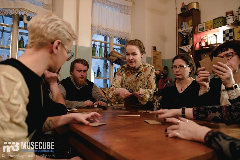 Kvartira razgovory_023