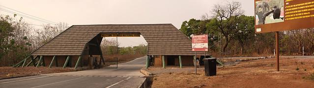 Mole National Park entrance gate, Ghana