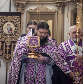 Литургия Преждеосвященных Даров 330