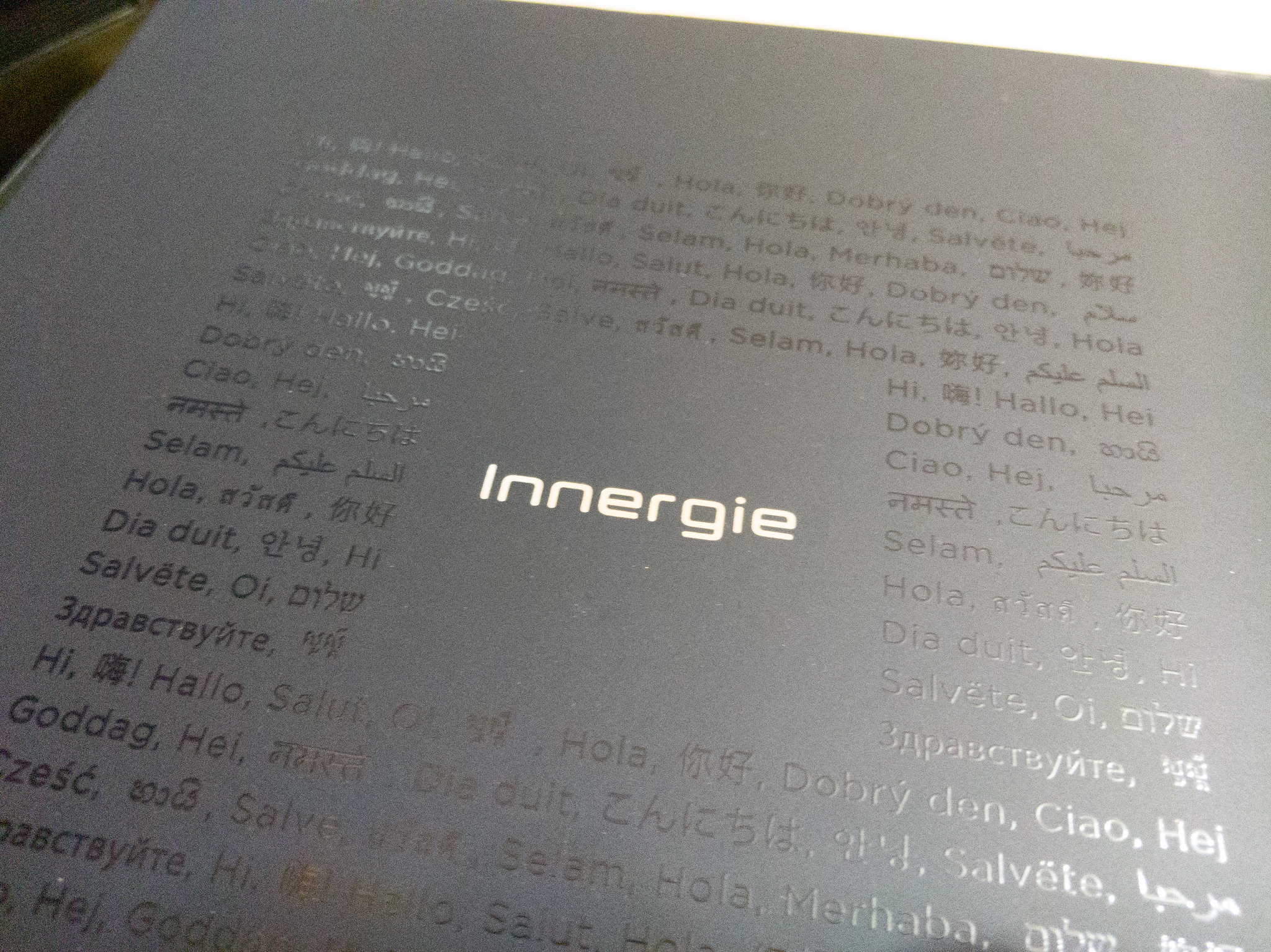 IMAG0251