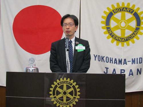 20190206_2361th_035 | by Rotary Club of YOKOAHAMA-MIDORI