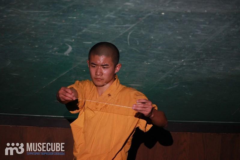 Shaolin'_080
