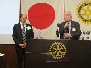20190206_2361th_045 | by Rotary Club of YOKOAHAMA-MIDORI