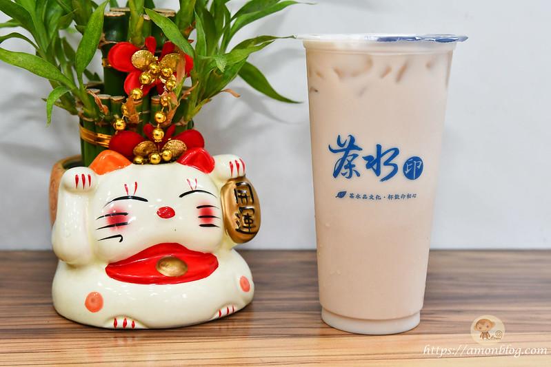 茶水印-17