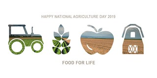2019 Ag Day | by HouseAgGOP