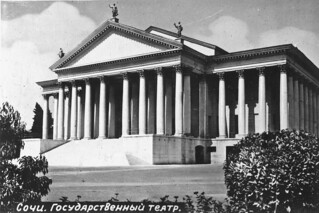 coyu 1954