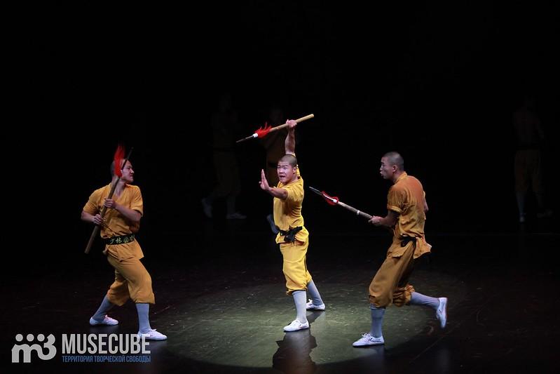 Shaolin'_047