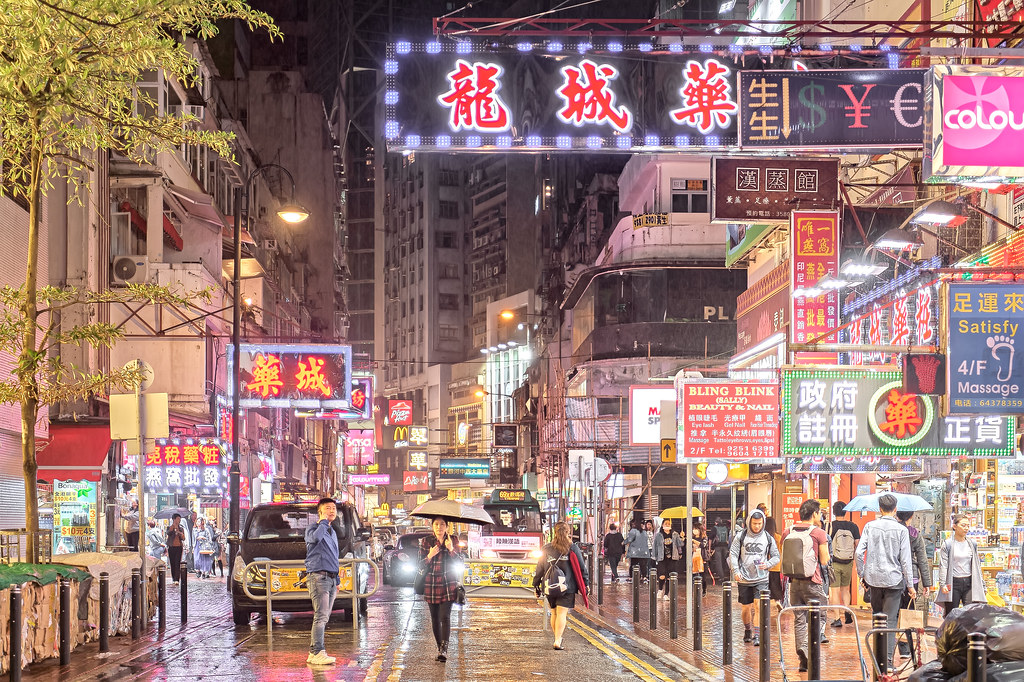 Rainy night at Causeway Bay, Hong Kong | Rainy night at Caus… | Flickr