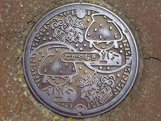 新潟県高柳町のマンホール | by MRSY