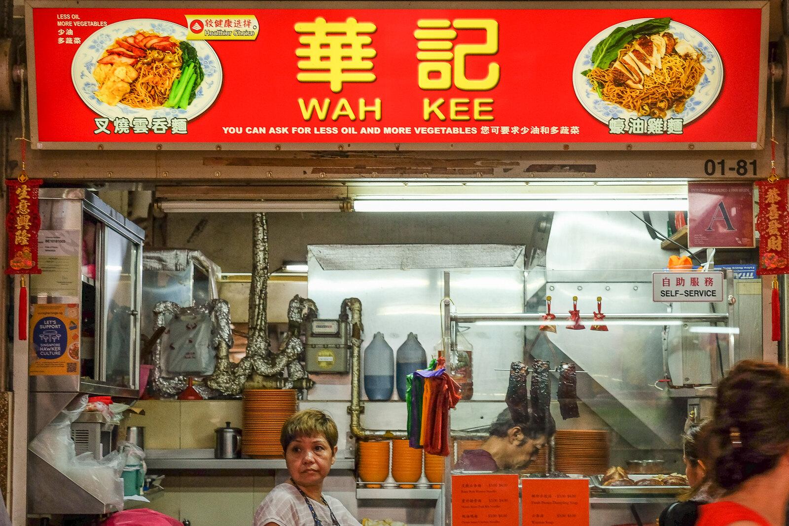 Wahkee1