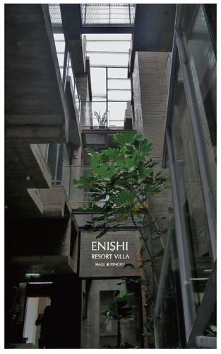 ENISHI緣民宿VILLA-24