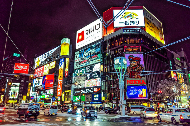 Sapporo / 札幌