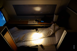 Seat after turndown service   by A. Wee