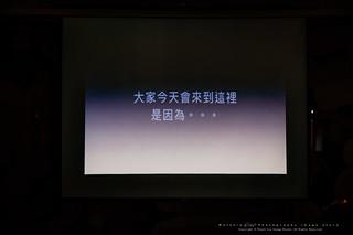 peach-20181215-wedding-810-299 | by 桃子先生