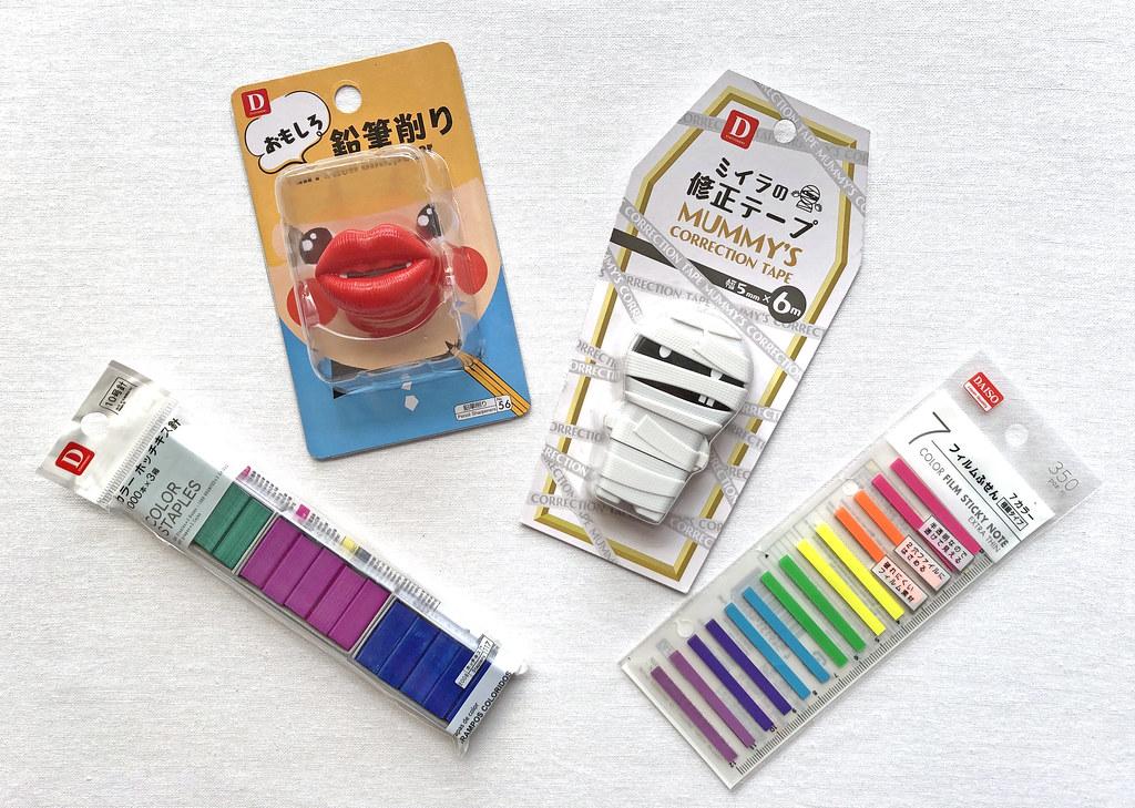 DAISO Stationery & Tokyo art supplies