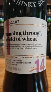 SMWS 37.107 - Running through a field of wheat