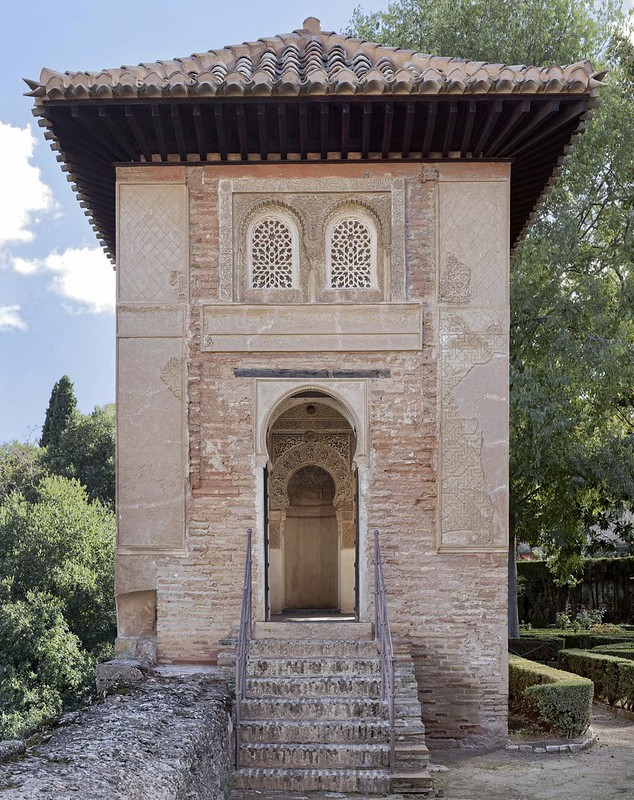 Oratory of the Partal Palace and the House of Astasio de Bracamonte in The Alhambra, Spain