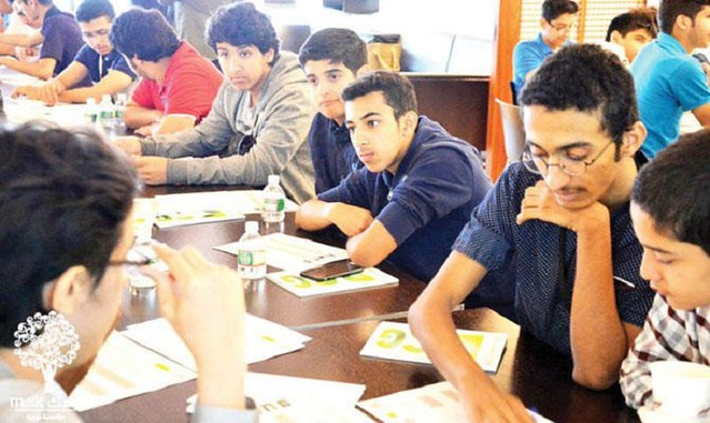 4890 Saudi Arabia offers 583 fully-funded scholarships to Pakistani Students 01