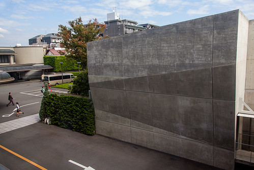 Kyoto | by alex & mina